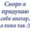 Svitlana Kushnirenko